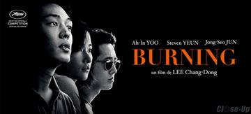Burning-affiche-film